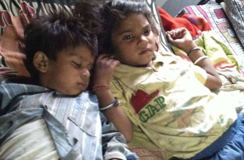 रोडवेज बस में बैठे मिले ये मासूम बच्चे, पुलिस तलाश रही इनके मां-बाप को