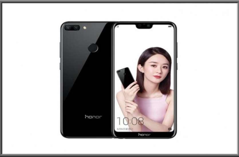 Honor 9i (2018) चीन में लॉन्च, 16MP कैमरे के साथ मिल रहे ये फीचर्स जानिए कीमत