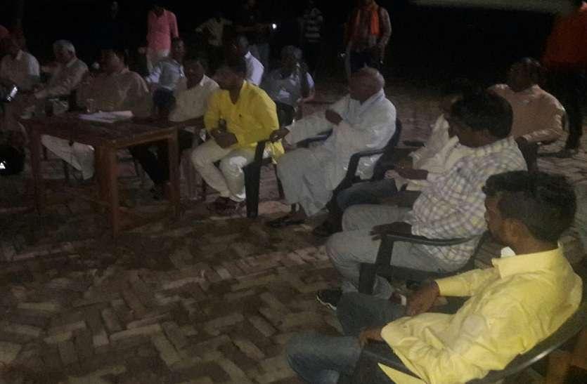 चौपाल के जरिए भाजपा घर घर पहुंचा रही उपलब्धियां, बीजेपी नेता लोकसभा चुनाव की कर रहे तैयारियां