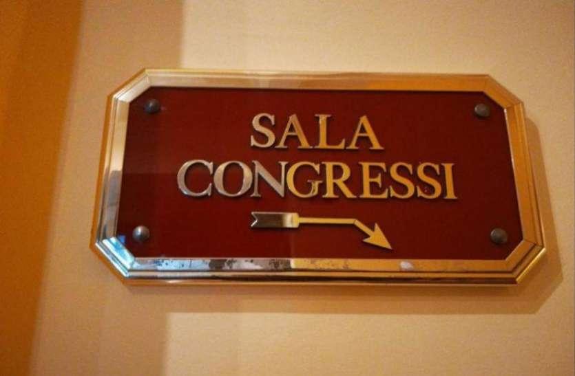 सोशल मीडिया पर जमकर ट्रोल हो रहा 'साला कांग्रेसी', इटली के हर होटल में है इसकी पहचान