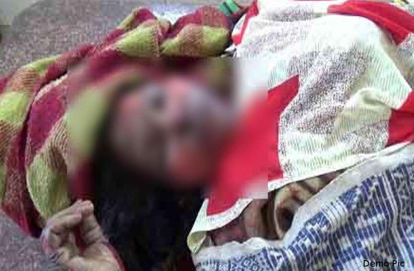 बांसवाड़ा : स्टोव भभकने से झुलसी महिला, 15 दिन तड़पने के बाद अस्पताल में तोड़ा दम