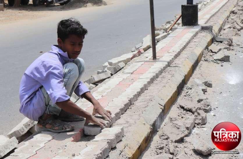 बांसवाड़ा : कलक्टर की देखरेख के बावजूद चायना के माल से भी घटिया निकला डिवायडरों का काम, अब फिर से निर्माण में उड़ाएंगे जनता का पैसा