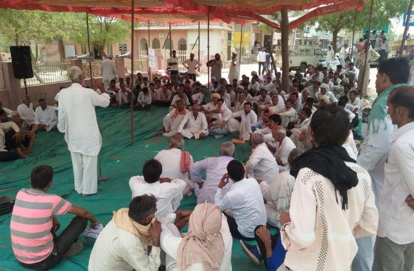 किसान सभा का प्रदर्शन, 'किसानों के धैर्य की परीक्षा न ले सरकार'