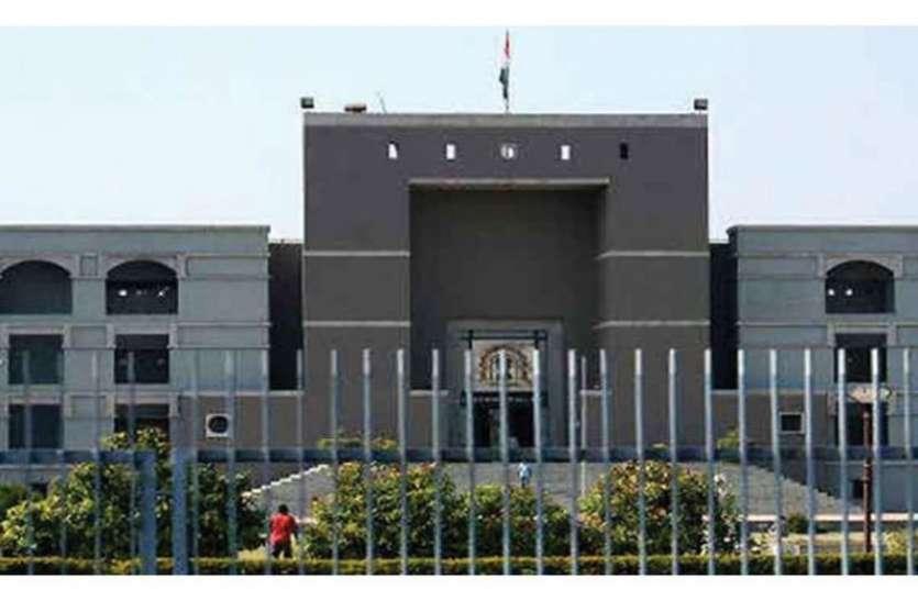 Guj HC ने JEE Advanced परीक्षा के परिणाम पर रोक से इनकार किया