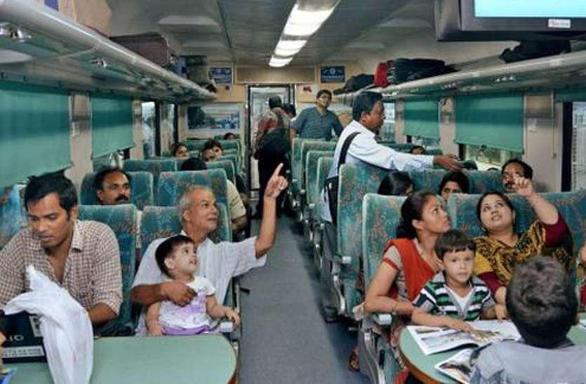 GOOD NEWS :अब चलती ट्रेन में रेलवे देगा ये खास सुविधा, नहीं पड़ेगी ट्रेन रूकवाने की जरूरत