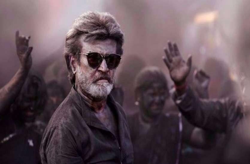 'Kaala' Movie Review: तमाम विरोधों के बीच रजनीकांत की 'काला' रिलीज, पहले ही दिन बनी ब्लॉकबस्टर!