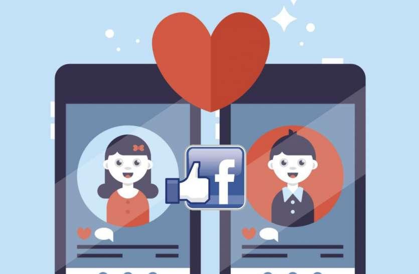 बिहार के लड़के से फेसबुक पर हुआ प्यार, 2 लाख सैलरी वाला पति और बच्चे छोड़ पहुंची प्रेमी के घर