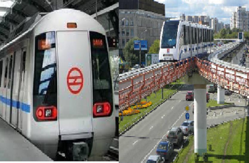 जल्द शुरु होगा पटना मेट्रो का काम