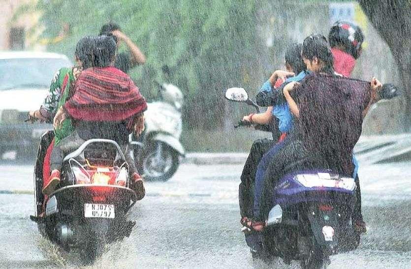 राजस्थान में यहां बदला मौसम का मिजाज, 17 घंटे में 5 डिग्री पारा धड़ाम, राहत के साथ आफत भी