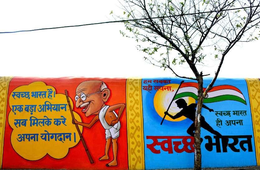 कोट्स और चित्रों के माध्यम से दीवारे दे रही स्वच्छता का संदेश