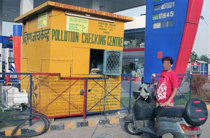 गलती पेट्रोल पंप मालिकों की, भुगतेंगे वाहन स्वामी