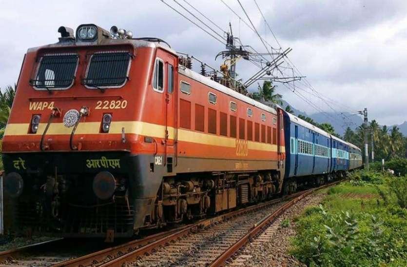 बिना टिकट रेल यात्रा करने वाले हो जाएं सावधान, अब रेलवे ने उठाया है यह बड़ा कदम