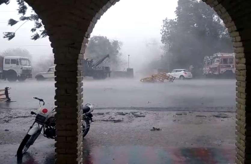 राजस्थान में यहां बदला मौसम, तेज आंधी के बाद जमकर हुई बारिश, मौसम विभाग ने दी ये चेतावनी