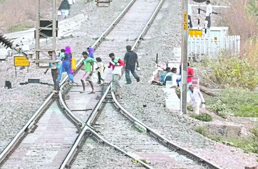 रेलवे ने 15 हजार लोगों को SMS भेज दी चेतावनी, भूल कर भी मत करना इन पटरियों को पार