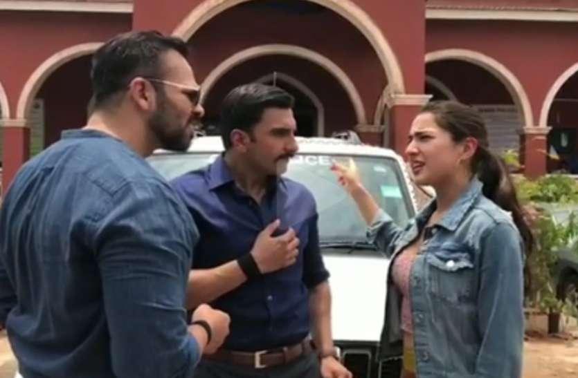 'SIMBA' की शूटिंग शुरू, पहले ही दिन रणवीर-सारा को रोहित से पड़ी जोरदार डांट, देखें वीडियो...