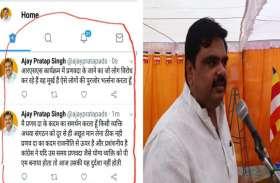 अनुप्रिया के  इस नेता ने प्रणव दा को बताया ग्रेट, विरोध करने वाले RSS की शाखा करें ज्वाइन