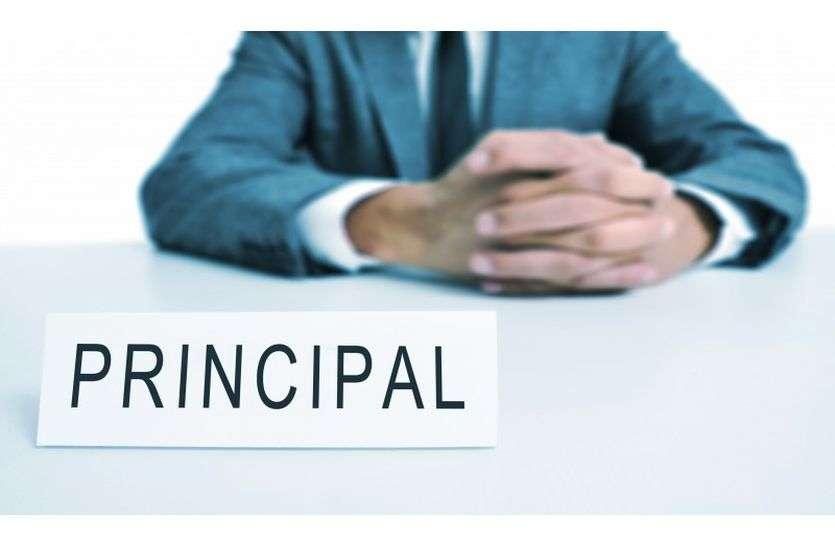 संदेह और विवादों से घिर गई शिक्षा विभाग की डीपीसी और काउंसलिंग की प्रक्रिया