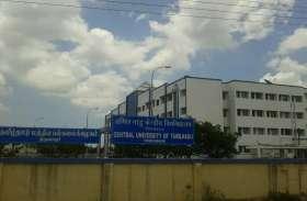 सेंट्रल यूनिवर्सिटी आॅफ तमिलनाडु में नॉन-टीचिंग स्टाफ के पदों पर निकली भर्ती, करें आवेदन