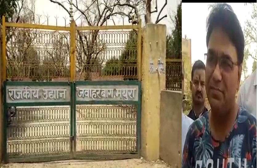 एसएसपी राकेश कुमार के प्रमोशन पर शहीद मुकुल द्विवेदी के भाई का तंज, बोले भारत रत्न से नवाजा जाना चाहिए था...