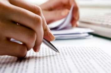 वेटरनरी प्रवेश परीक्षा 10 को, बीकानेर में कुल इतने केन्द्र