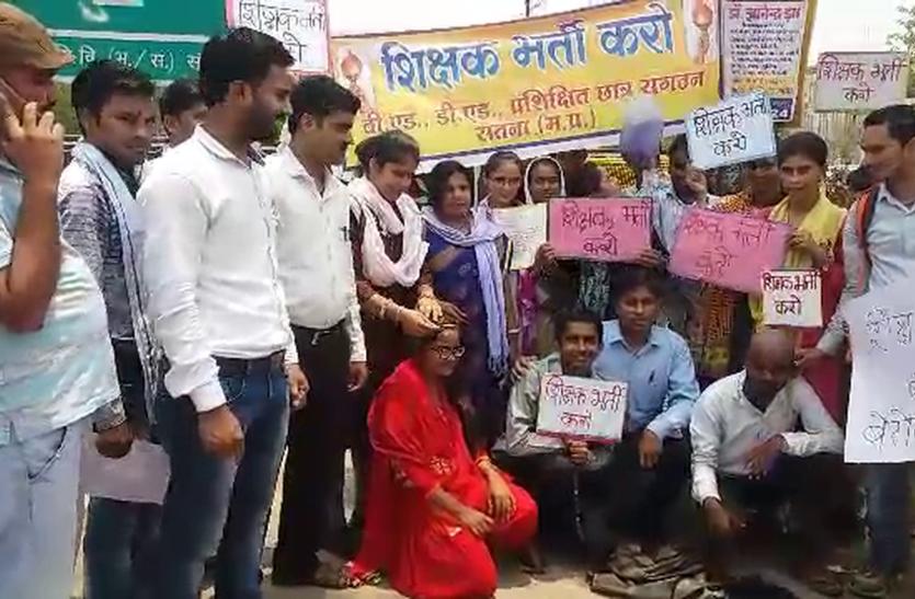 बीएड-डीएडधारी बेरोजगारों ने मुंडन करा कर किया प्रदर्शन