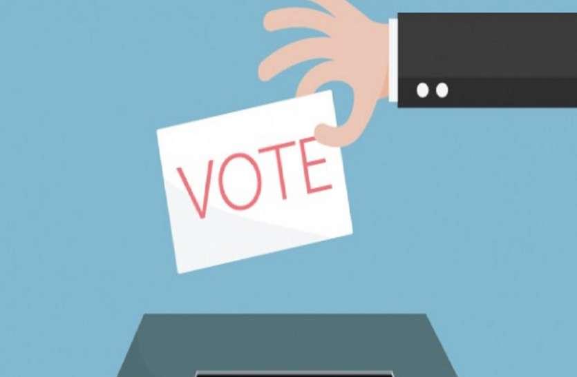 यूपी सरकार ने की सिफारिश कि 16 की उम्र में वोटर लिस्ट में नाम हो शामिल