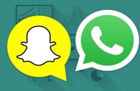 इस कंपनी ने Whatsapp और Snapchat पर लगा बैन, वजह जानकर हो जाएंगे हैरान