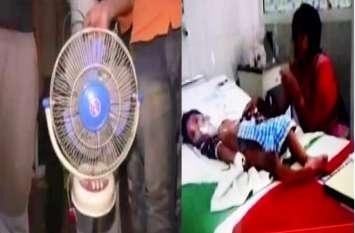Hallet Hospital Patient Death Case : गर्मी से मरीजों की मौत, AC रूम में आराम फरमा रहे जिम्मेदार