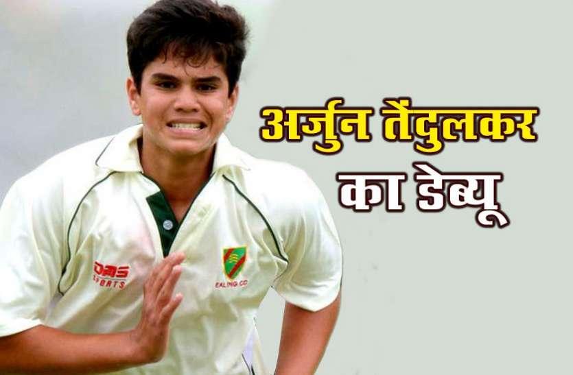 श्रीलंका दौरे पर जाने वाली भारतीय U-19 टीम के प्रोग्राम का ऐलान, इस तारीख को डेब्यू करेंगे अर्जुन तेंदुलकर