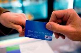 पति-पत्नी डेबिट कार्ड शेयर करने से पहले इस खबर को ध्यान से पढ़ लें