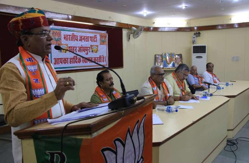 चुनाव आचार सहिंता के दूसरे दिन भाजपा जुटी विधान सभा चुनाव के रण में