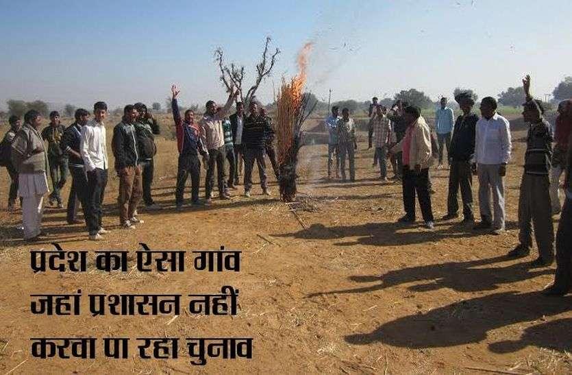 Dayal Ki Nangal Election Boycott