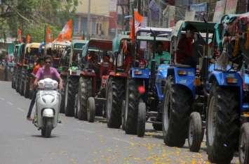 किसानों की टैक्टर रैली