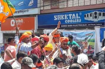 भाजपा के समर्थन में किसानों ने निकाली विशाल रैली, देखिए झलकियां