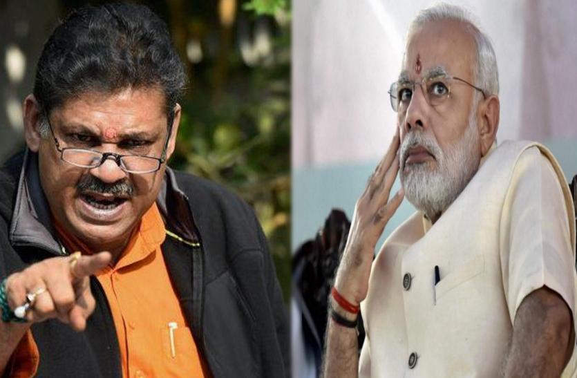 """कीर्ति आजाद ने पीएम मोदी पर उठाए सवाल, बोले """"नहीं किया जनता से किया कोई भी वादा पूरा""""!"""