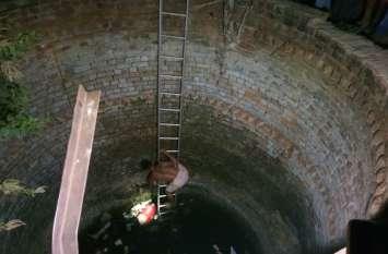 Breaking News : पार्षद की भांजी की कुएं में मिली लाश, चप्पल तैरता देख मौसी के खड़े हो गए रोंगटे