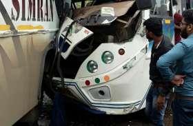बड़ी खबर- दो बसों के बीच जोरदार टक्कर, कई यात्री घायल, ड्राइवर की रास्ते में ही मौत