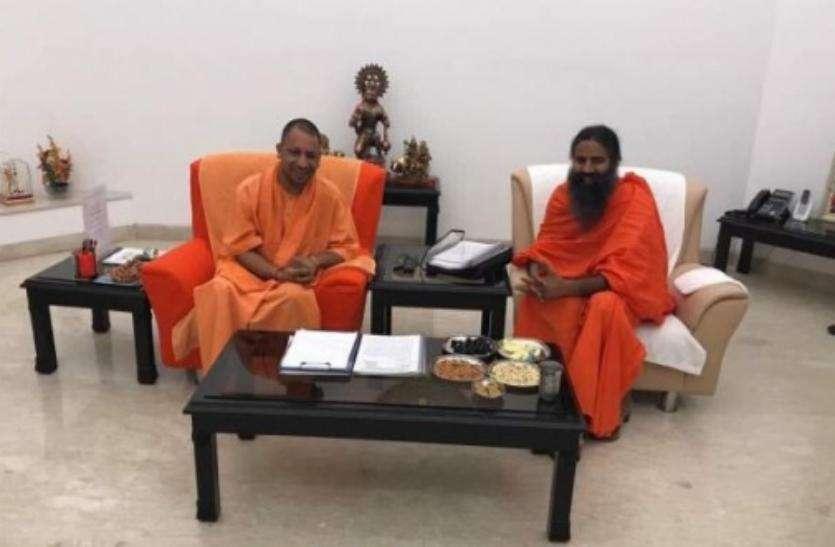 Image result for फूड पार्क का मामला सीएम योगी ने सुलझाया: रामदेव
