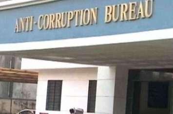 लाखों रुपए के दुरुपयोग की शिकायतों की आखिर ली सुध, मुख्यालय के आदेश पर एसीबी ने किया परिवाद दर्ज