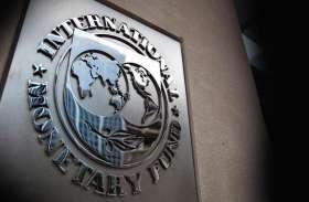 भारत के लिए बैंकिंग सेक्टर में सुधार करना जरूरीः आर्इएमएफ