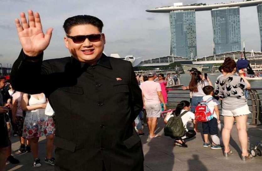 सिंगापुर में किम जोंग की सुरक्षा के लिए इस्तेमाल होगा हमशक्ल