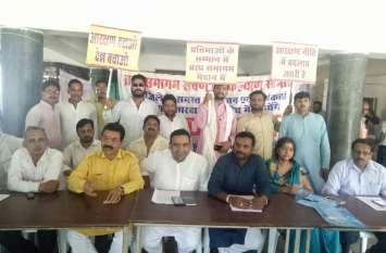 जातिगत आरक्षण के विरोध में 10 जून को केशदान करेंगे संगठन
