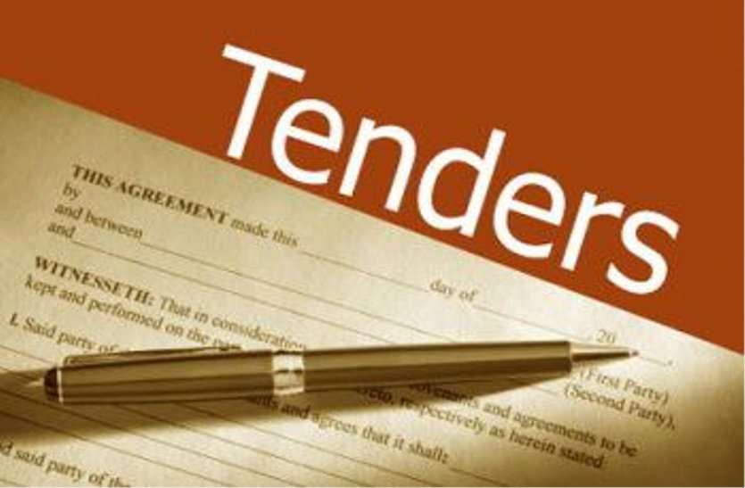 ई-टेंडर घोटाला- ऑस्मो कंपनी के 3 डायरेक्टरों की जमानत खारिज