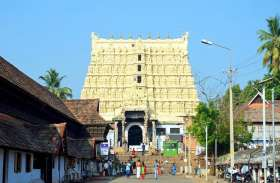 भारत के इस मंदिर में छिपा है दुनिया का सबसे बड़ा खज़ाना! आज तक किसी ने दरवाज़ा खोलने की नहीं की हिम्मत