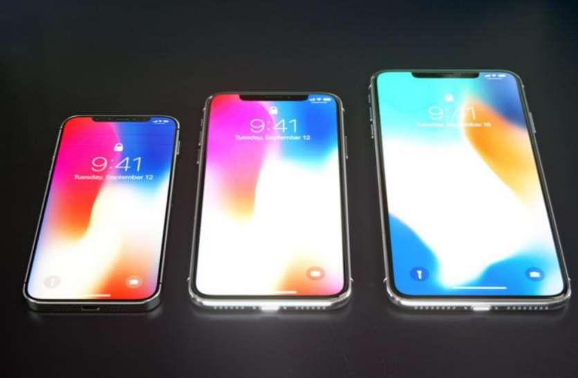 Image result for 2018 में लॉन्च होने वाले iPhone मॉडल में नहीं दिया जाएगा यह फीचर