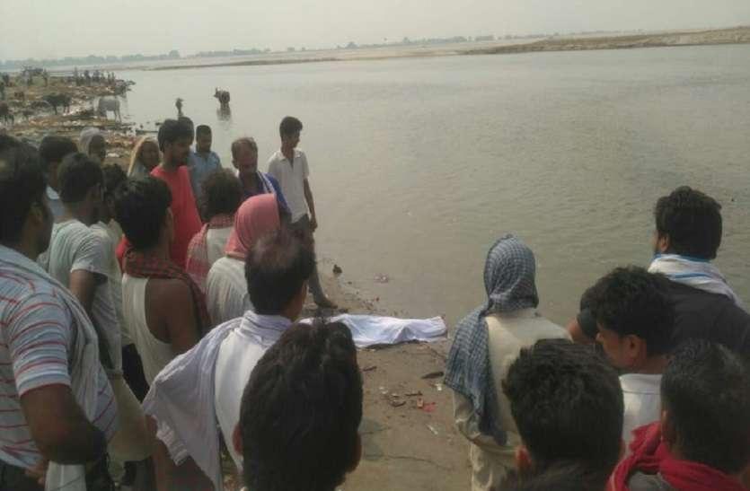 गंगा में नहाने गई किशोरी डूबी, तीन को बचाया गया
