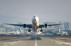 त्रिवेंद्रम से दिल्ली जा रहे विमान में युवक को आया हार्ट अटैक, इंदौर में इमरजेंसी लैंडिंग