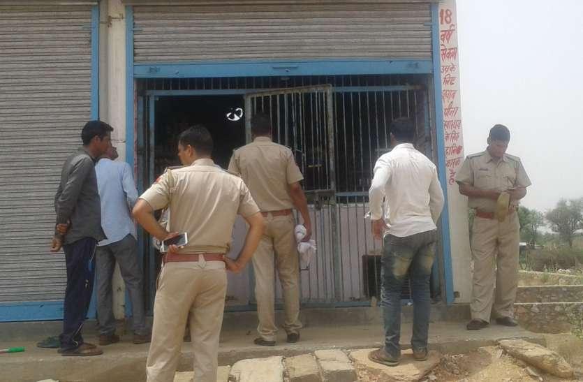 दुकान की शटर में लगाई चाबी, दौड़ा करंट, सैल्समैन की मौत