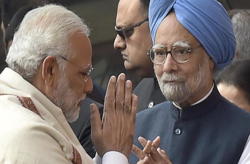 मनमोहन सिंह ने लगाया पीएम मोदी पर निशाना, बोले- मैं प्रेस से बात करने में डरने वाला प्रधानमंत्री नहीं था