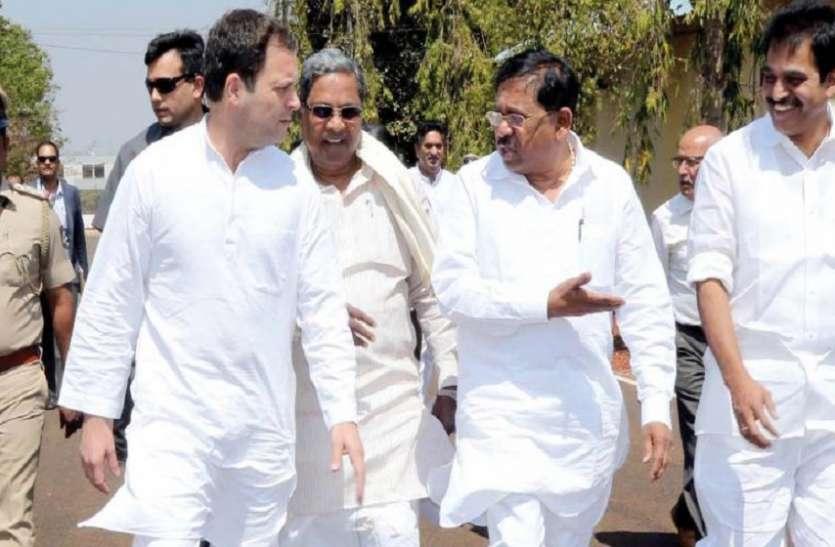कर्नाटक में सरकार पर फिर मंडराया खतरा, नाराज विधायकों को नहीं मना पाए राहुल गांधी